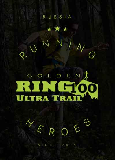 golden ring ultra trail