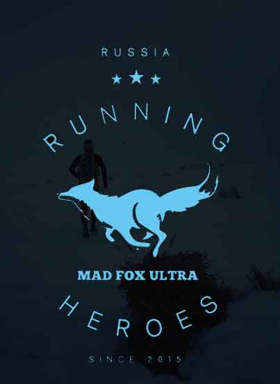 mad fox ultra trail